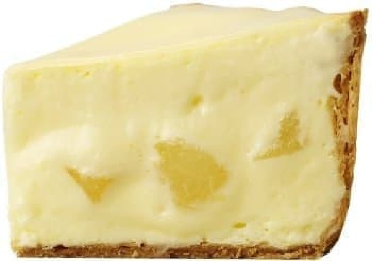 パブロ「ふなっしー焼きたてチーズタルト 梨汁ブシャー」 断面