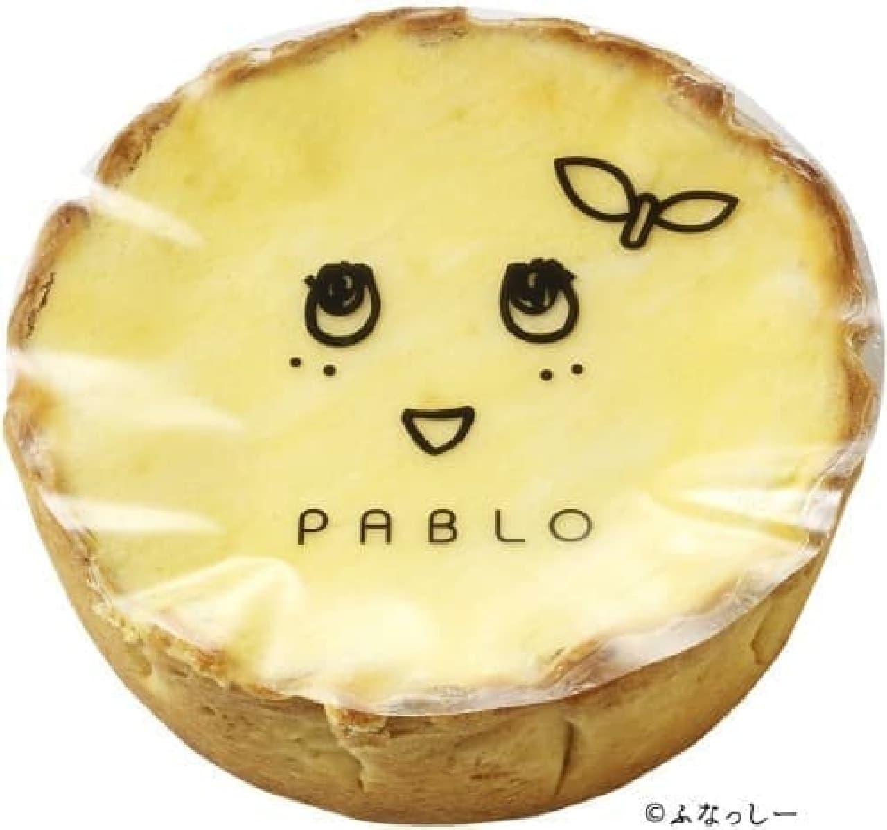 パブロ「ふなっしー焼きたてチーズタルト 梨汁ブシャー」