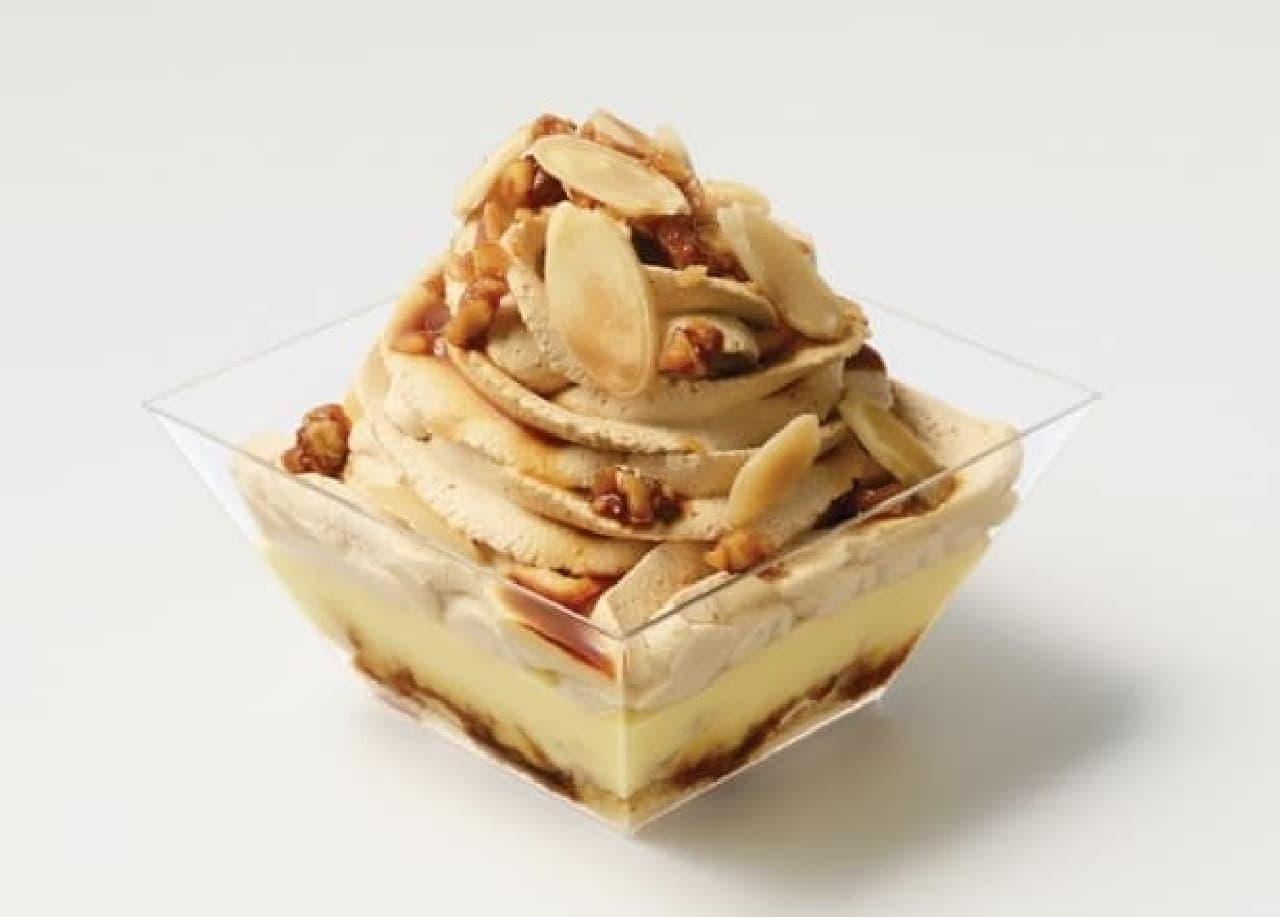 サークルKサンクス、山田優さん監修「塩キャラメルとバナナのマウンテンケーキ」