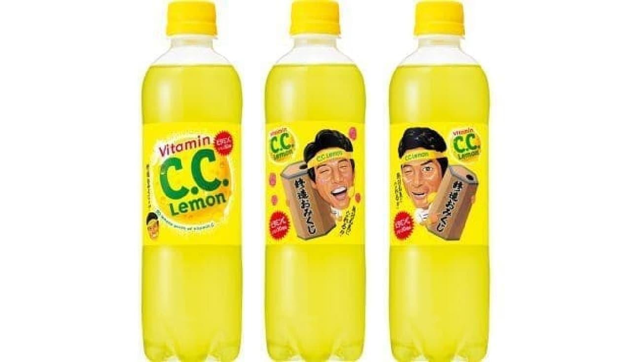 """サントリー「C.C.レモン""""修造おみくじ""""付ボトル」"""