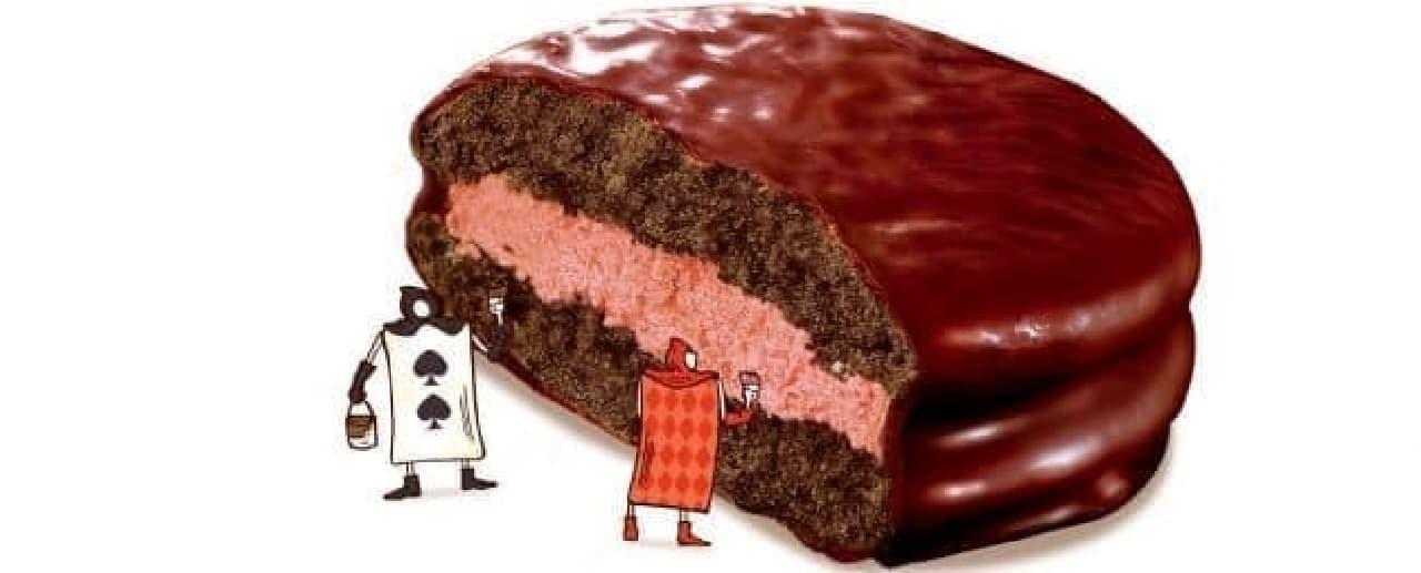 ロッテのチョコパイ<女王のショコラベリー>」