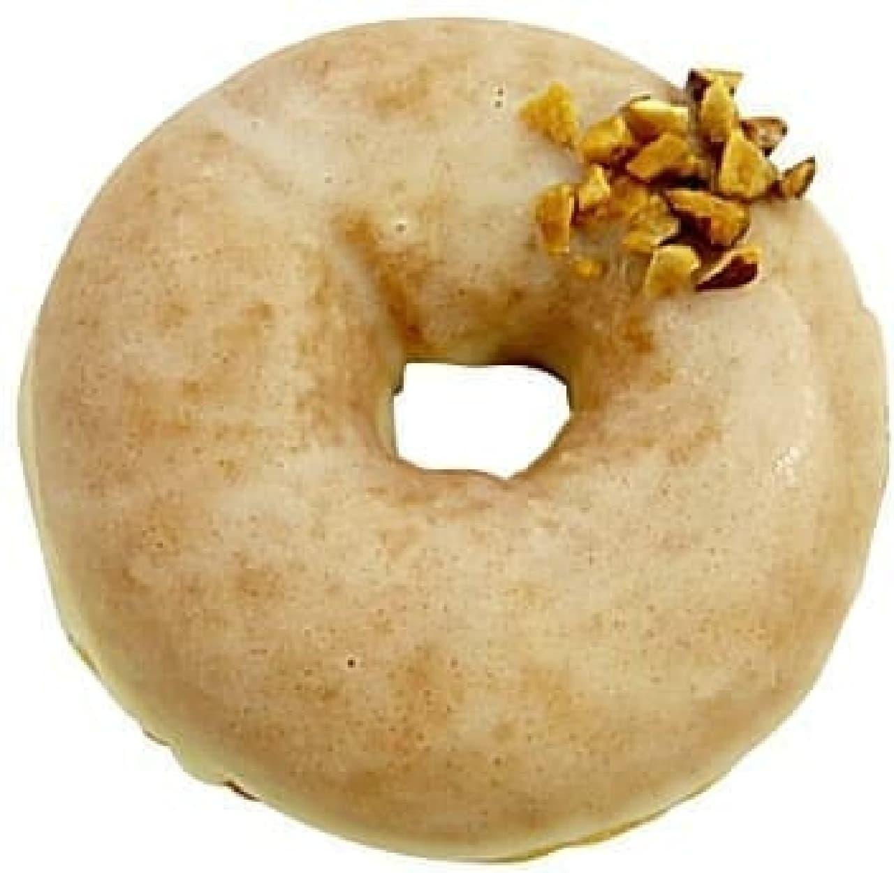 セブン-イレブン「ハニー&ナッツ ドーナツ」
