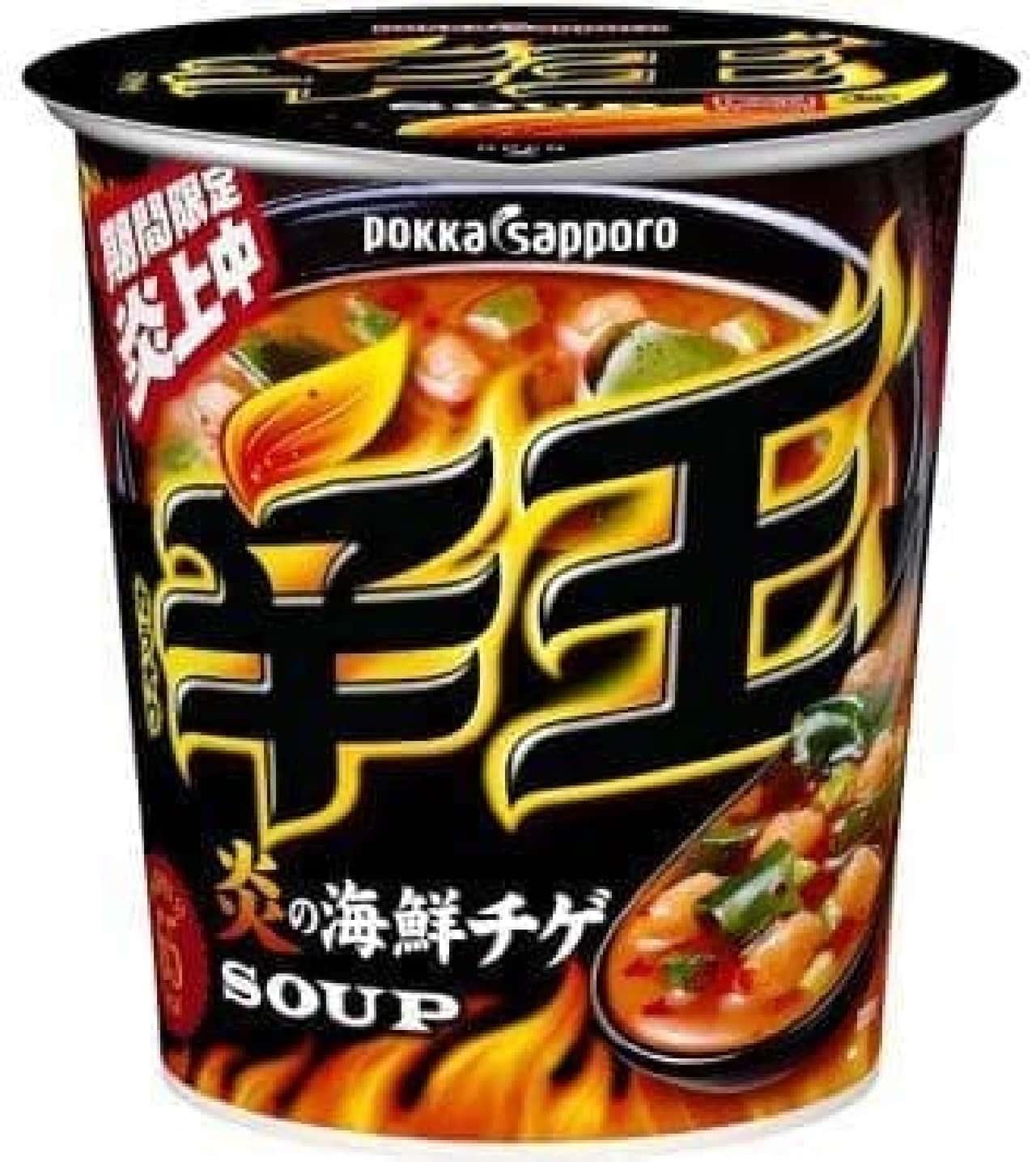 ポッカサッポロ辛王 炎の海鮮チゲスープ