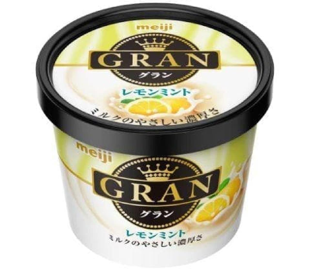 GRAN レモンミント