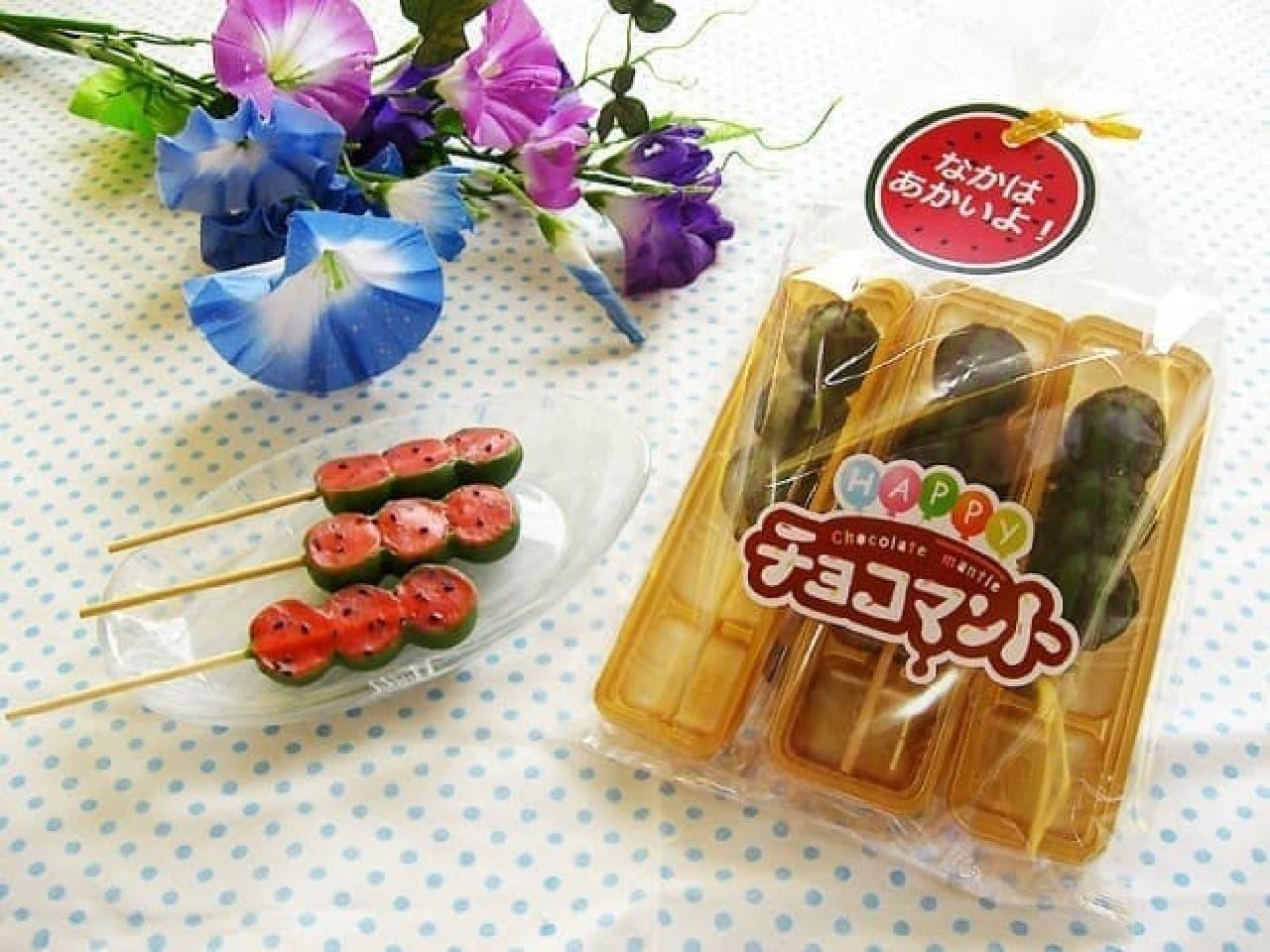丸八製菓「チョコマントすいか(すいか団子)」