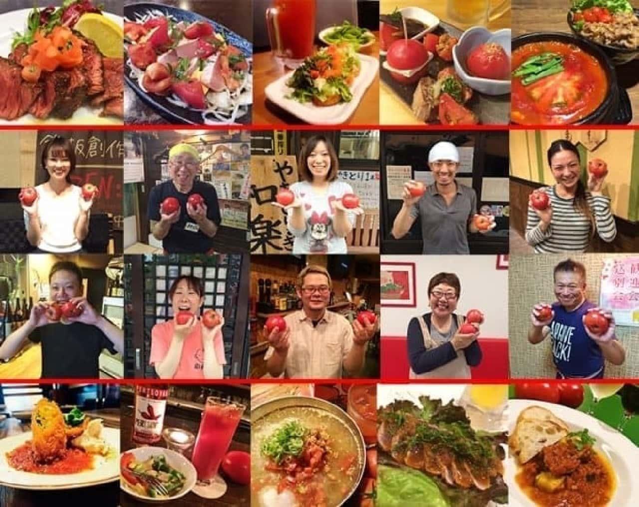 トマトdeバルin塚本、料理と店主のコラージュ写真