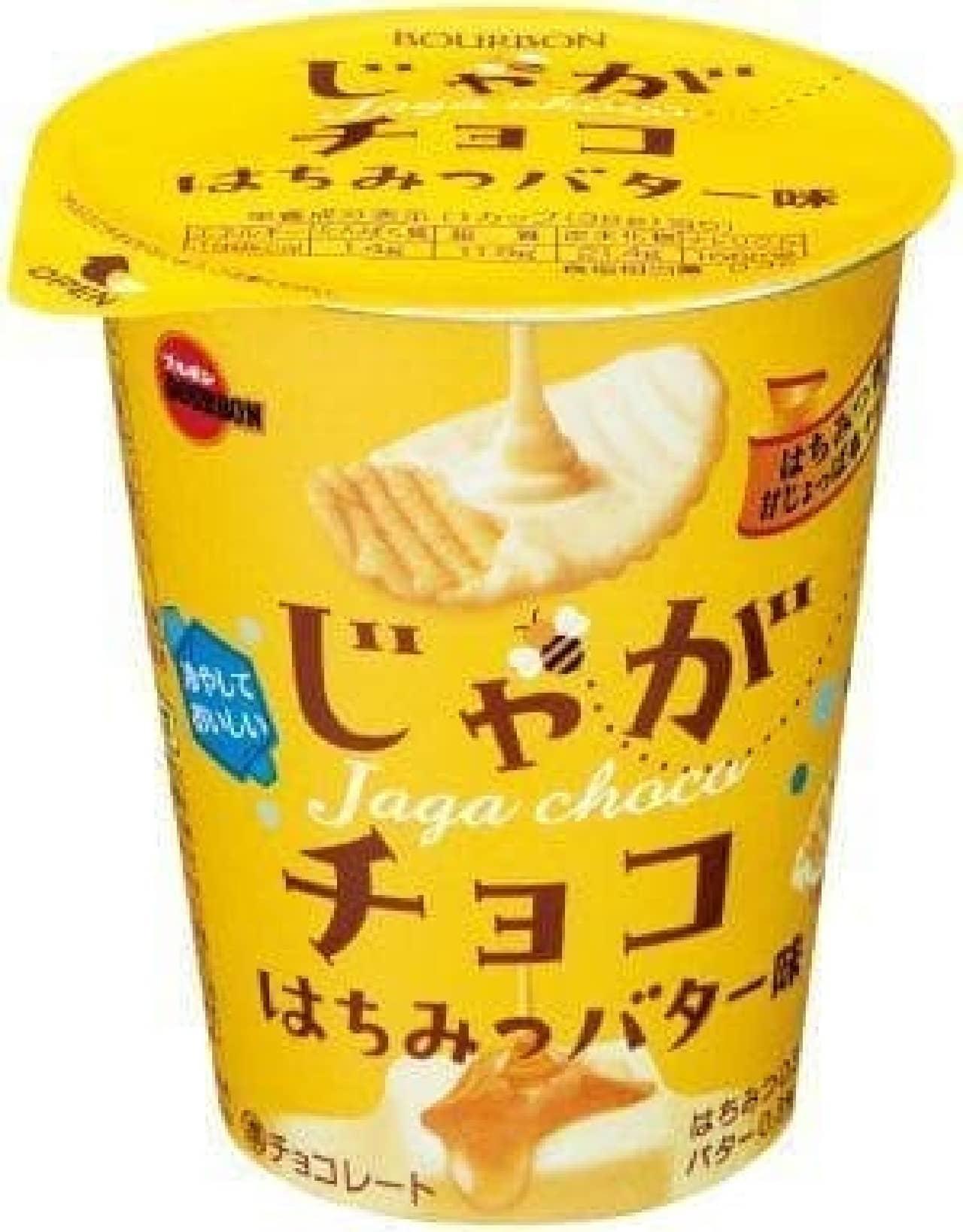 ブルボンじゃがチョコはちみつバター味(冷やしておいしい)