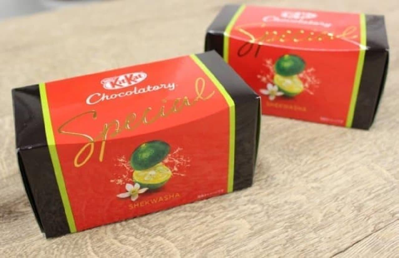 キットカット ショコラトリー スペシャル シークワーサー