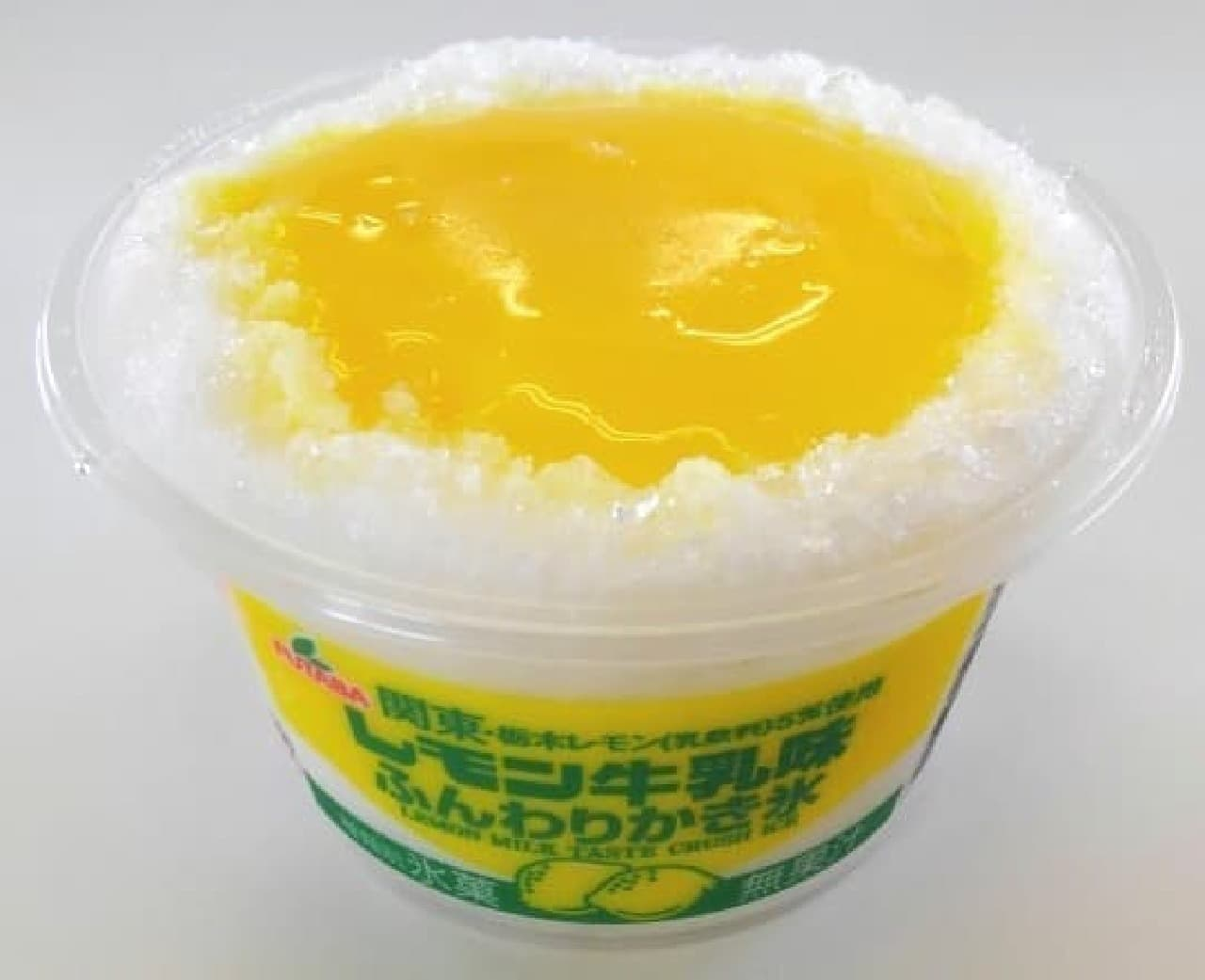 サークルKサンクス「レモン牛乳味ふんわりかき氷」の中身