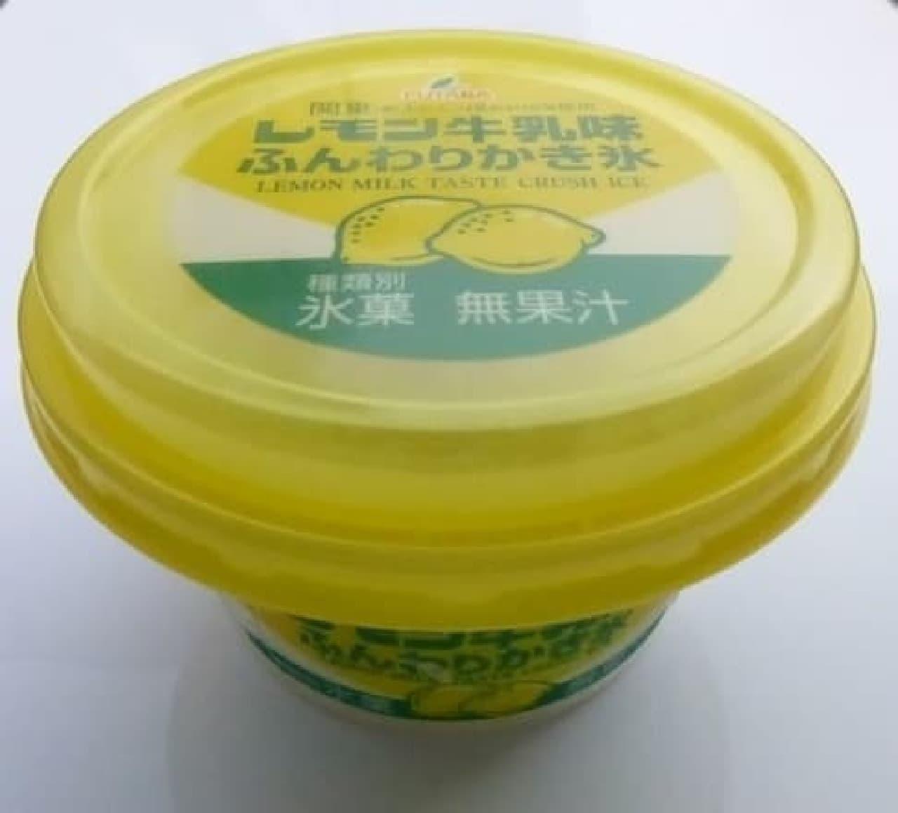 サークルKサンクス「レモン牛乳味ふんわりかき氷」パッケージ