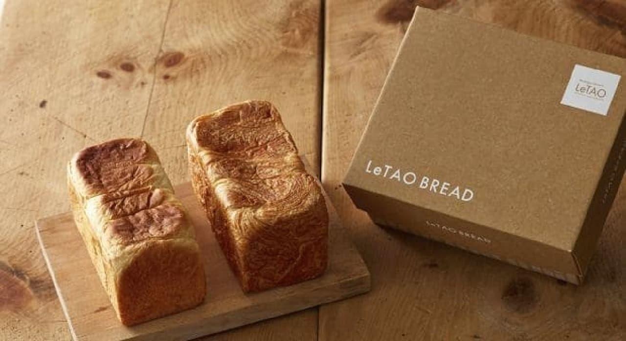 ルタオ北海道生クリーム食パンとクロワッサン食パン