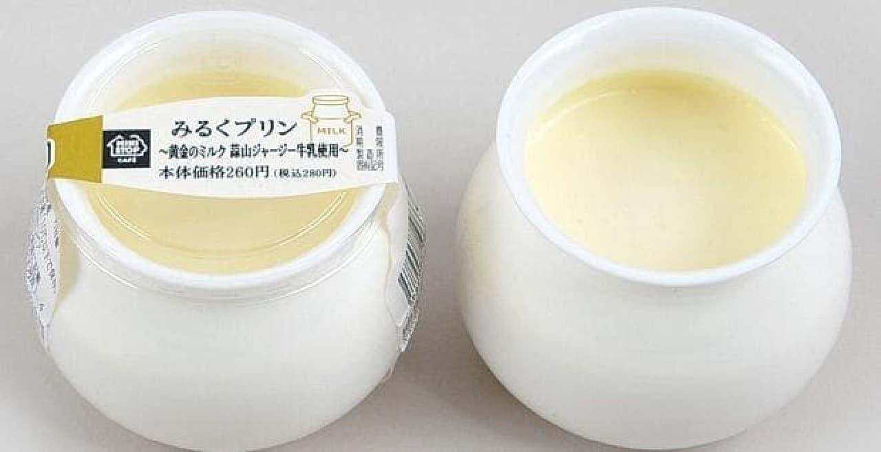 ミニストップ「みるくプリン~黄金のミルク 蒜山ジャージー牛乳使用~」
