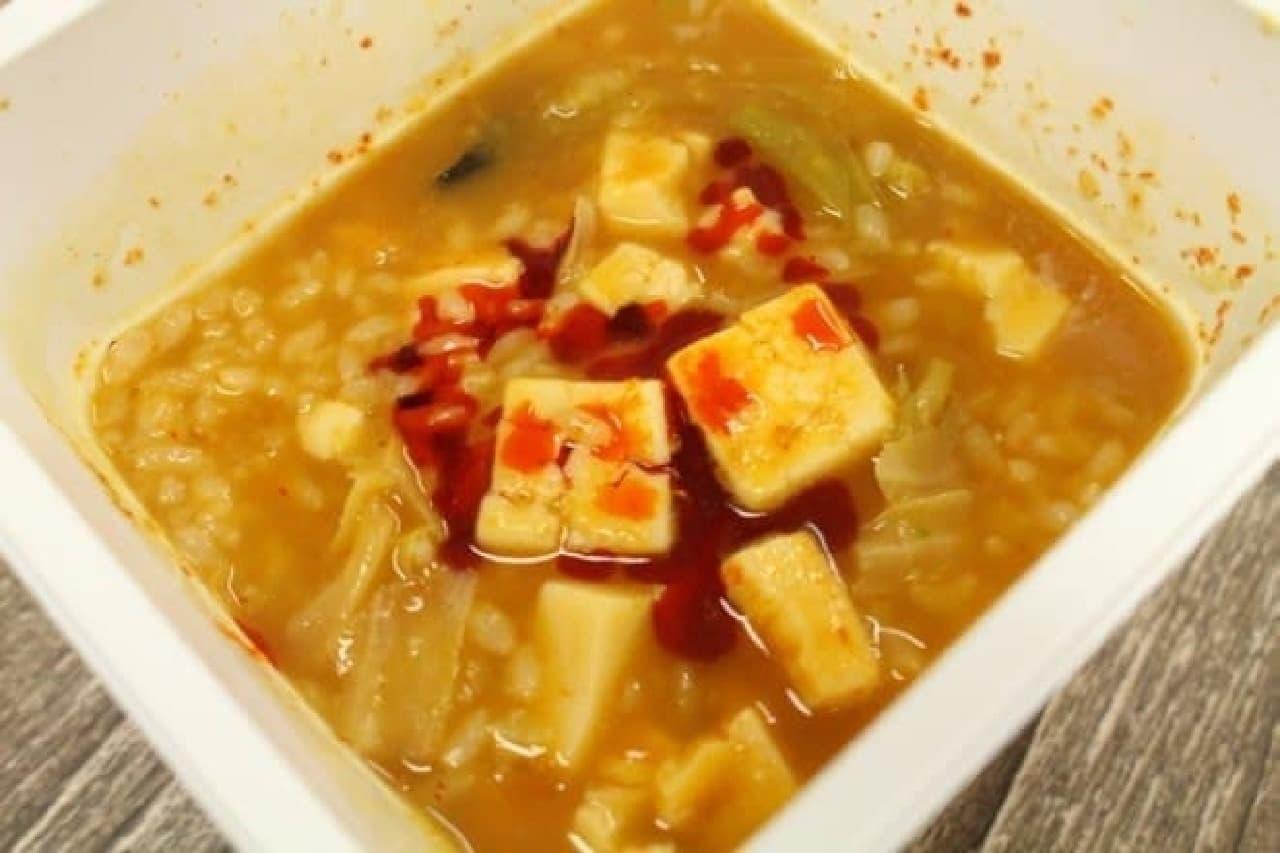辛旨オイルを入れた「蒙古タンメン中本 辛旨飯」
