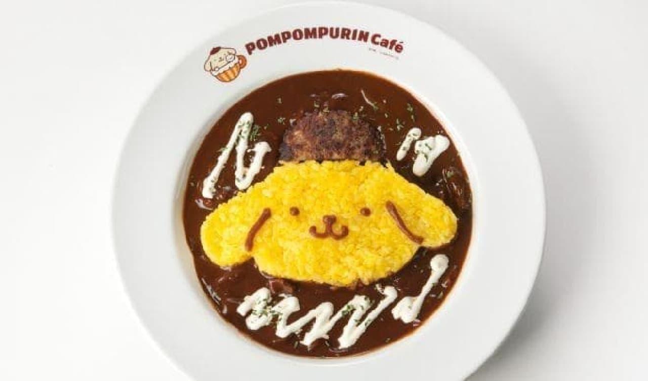 ポムポムプリンカフェ「ポムポムプリンのまろやかビーフストロガノフ」
