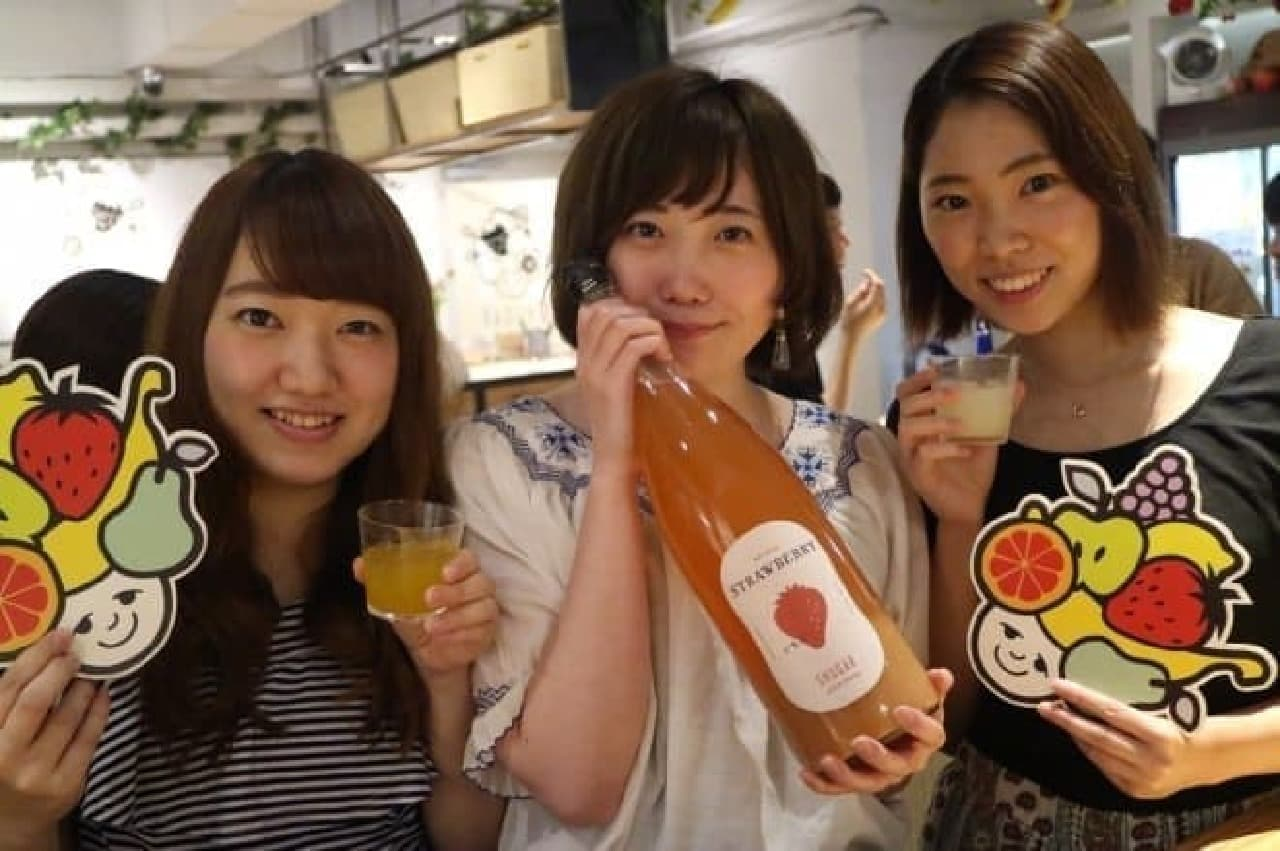 シュガーマーケット渋谷店に来店した、女性のお客