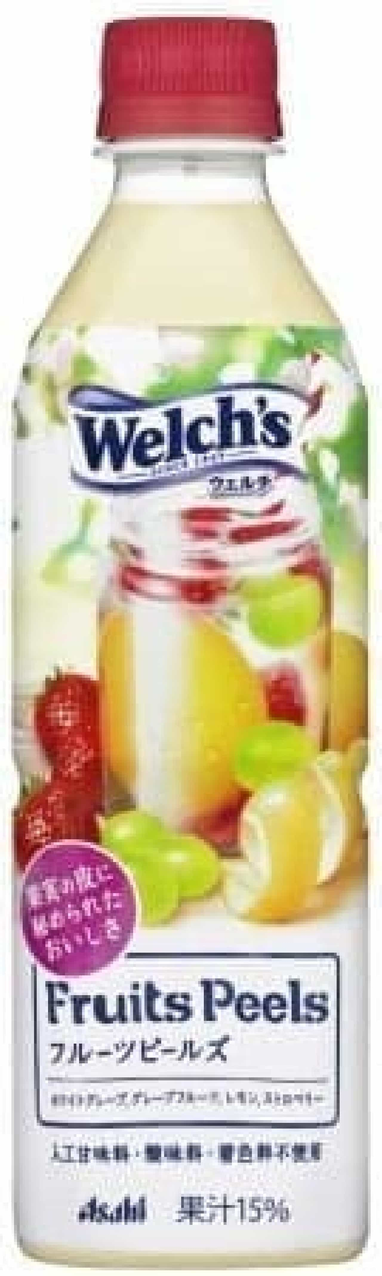 Welch's フルーツピールズ
