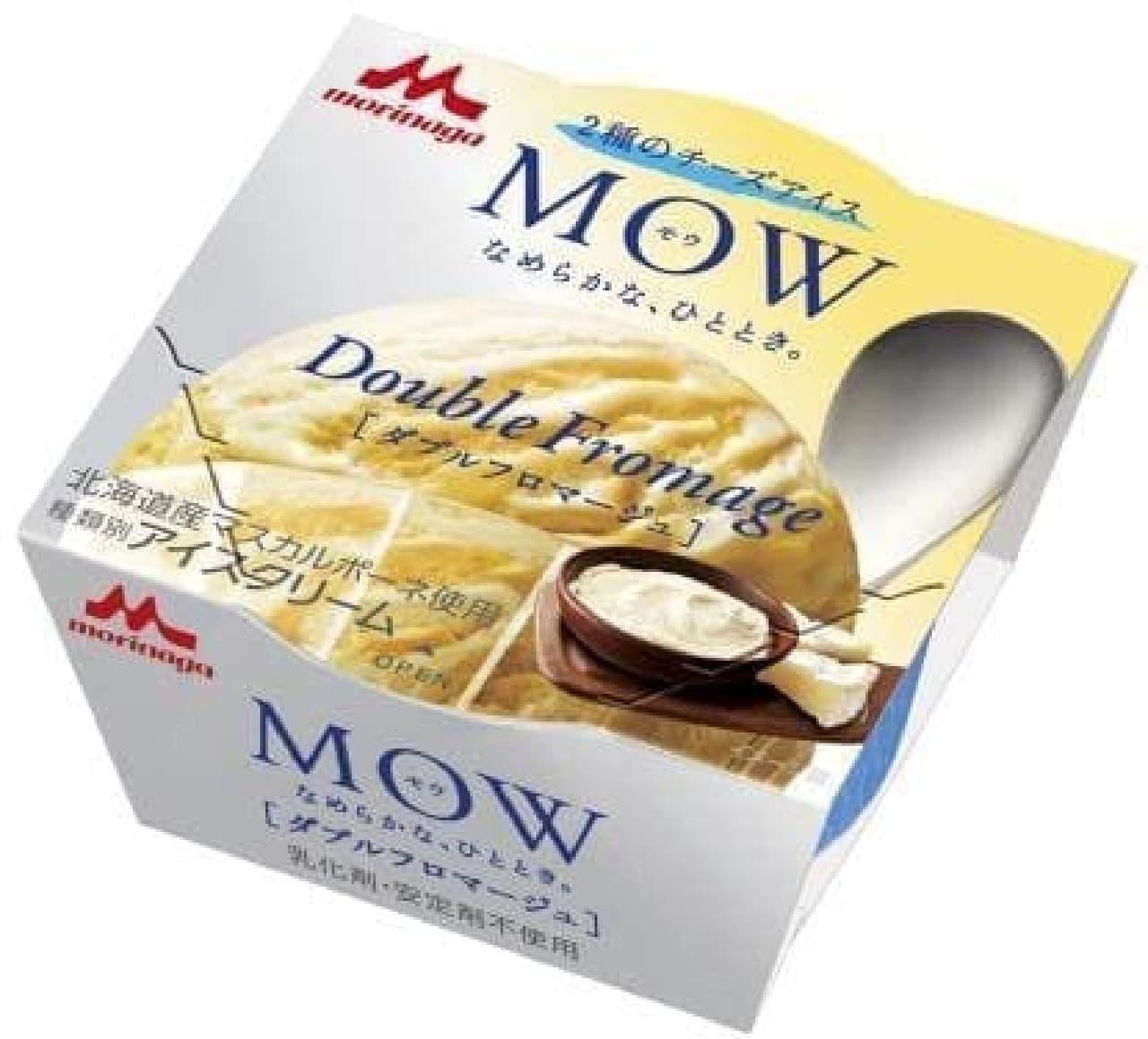 森永乳業「MOW ダブルフロマージュ」