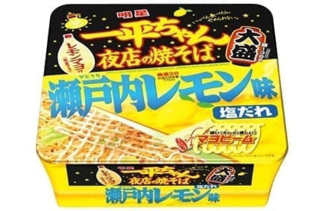 明星食品の「明星 一平ちゃん夜店の焼そば 大盛 瀬戸内レモン味」