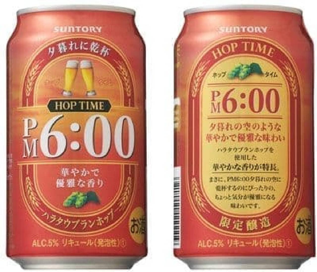 サントリービール「ホップタイム PM6:00」