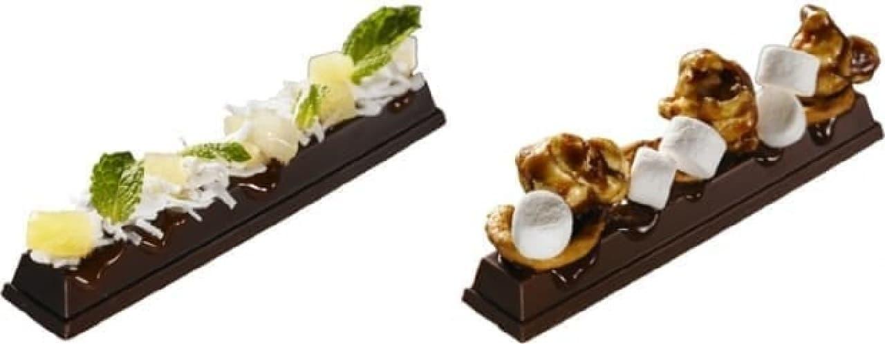 キットカット ショコラトリー ワンダーランド「氷点下ショコラトリー」