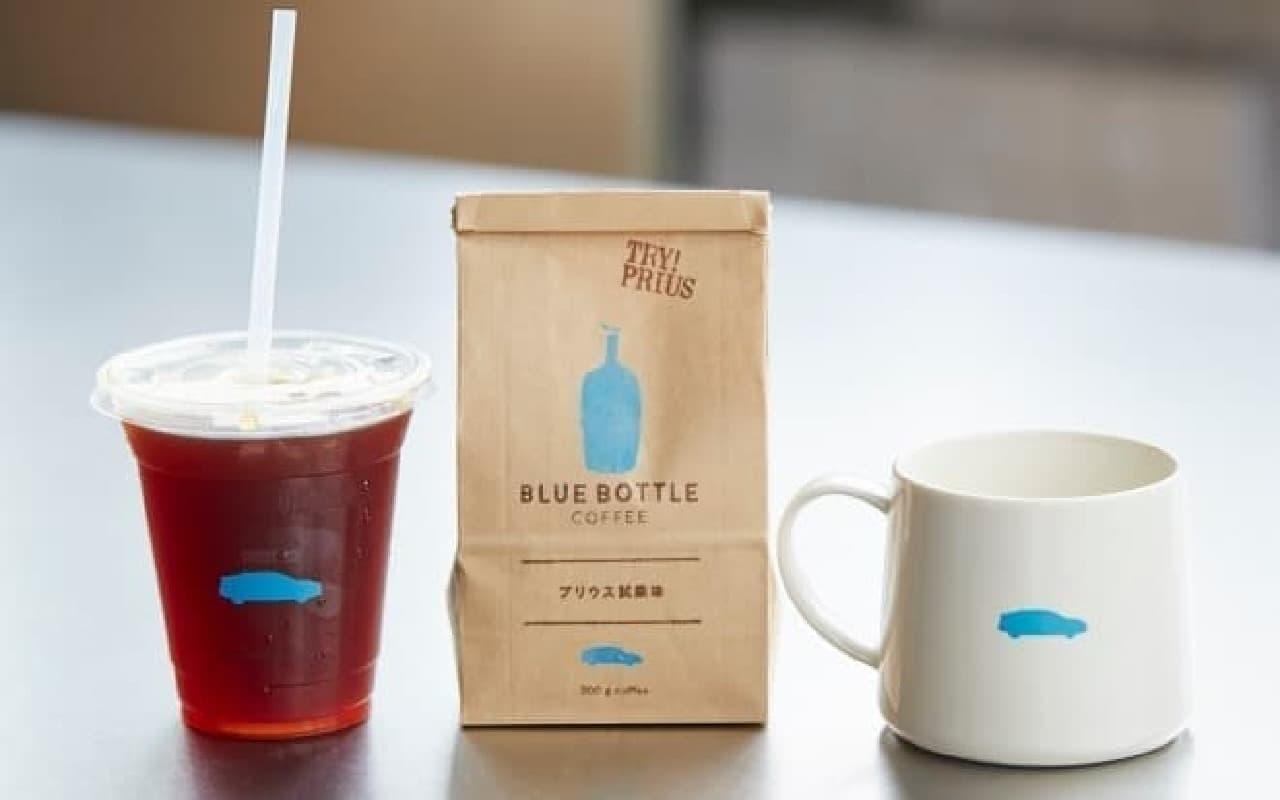 ブルーボトルコーヒー「プリウス試乗味コーヒー」