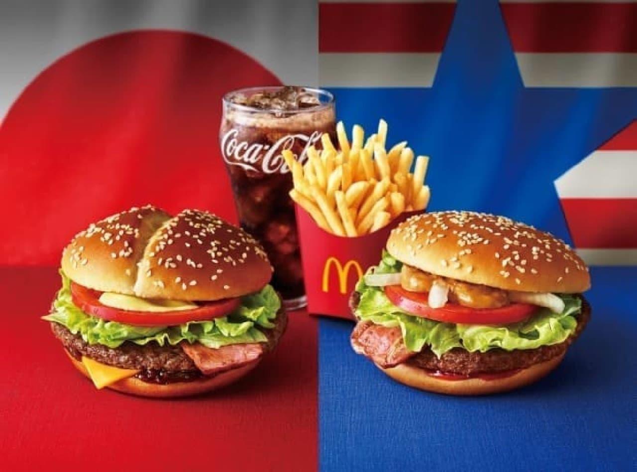 日本マクドナルド「1971炙り醤油ジャパン」「1955スモーキーアメリカ」