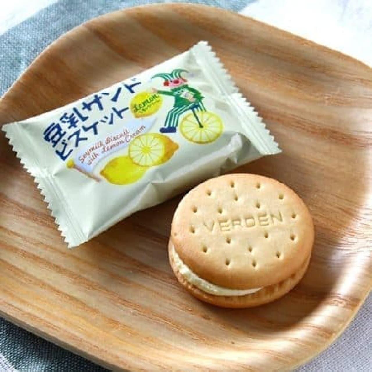 カルディ「豆乳サンドビスケット レモンクリーム」