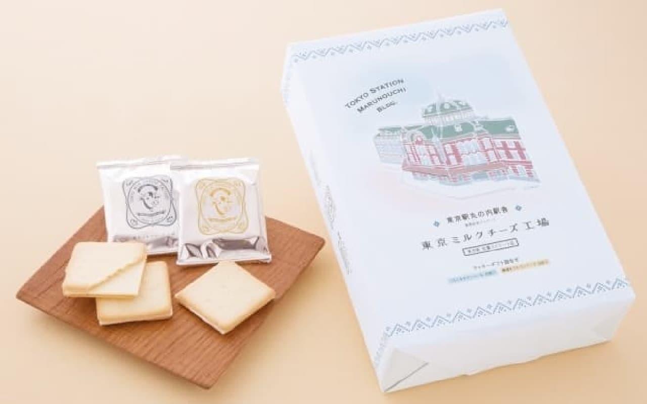 東京ミルクチーズ工場「東京駅丸の内駅舎パッケージクッキー詰合せ 20枚入」