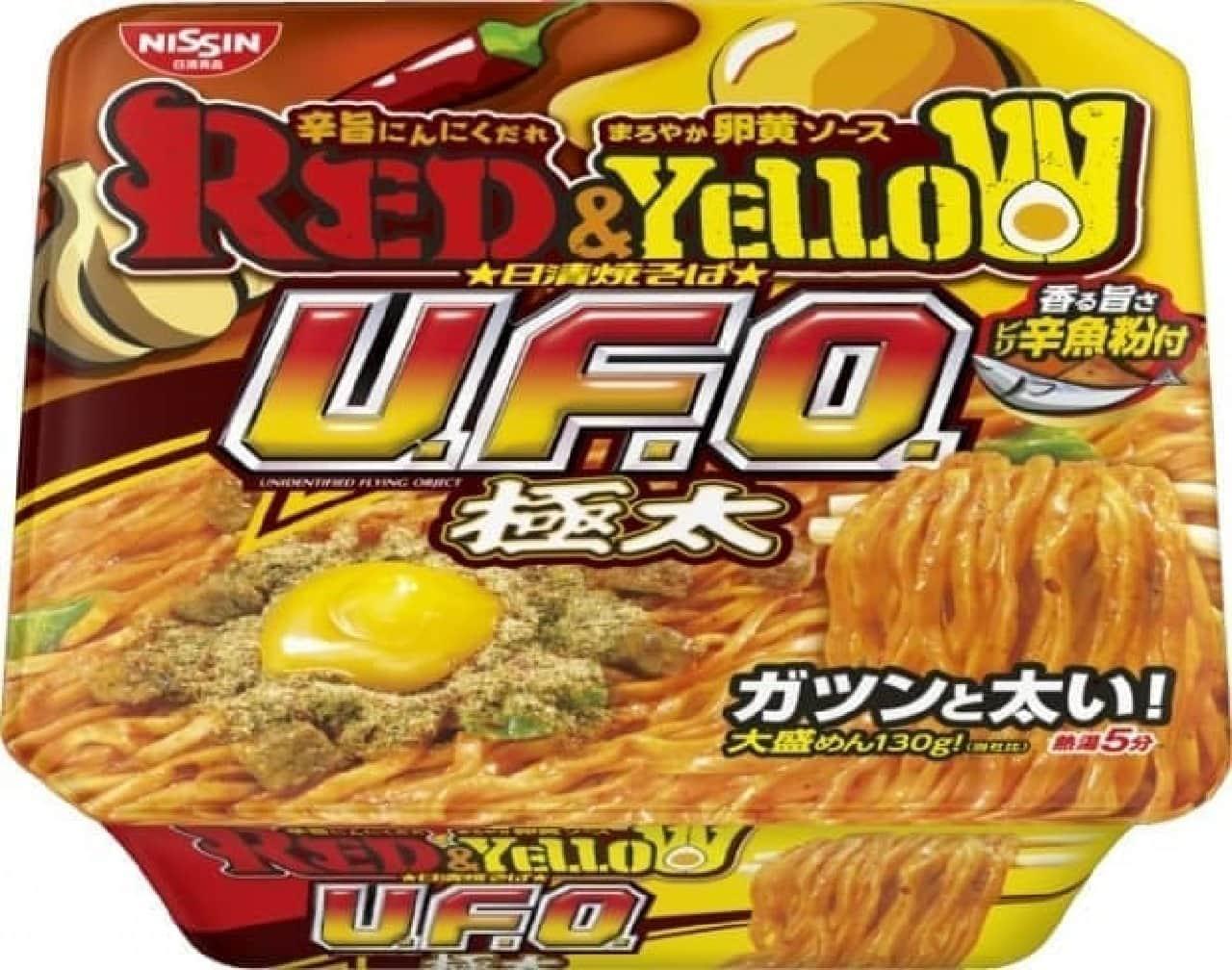 日清食品「日清焼そば U.F.O. 極太 RED&YELLOW」