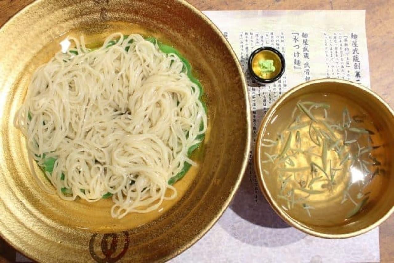 麺屋武蔵「金乃武蔵」シリーズ、武骨相傳「水つけ麺」
