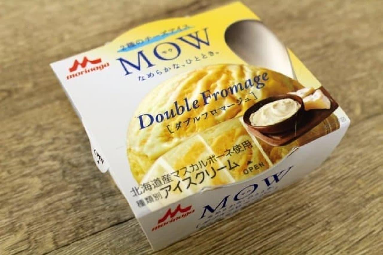 森永乳業「MOW(モウ)ダブルフロマージュ」