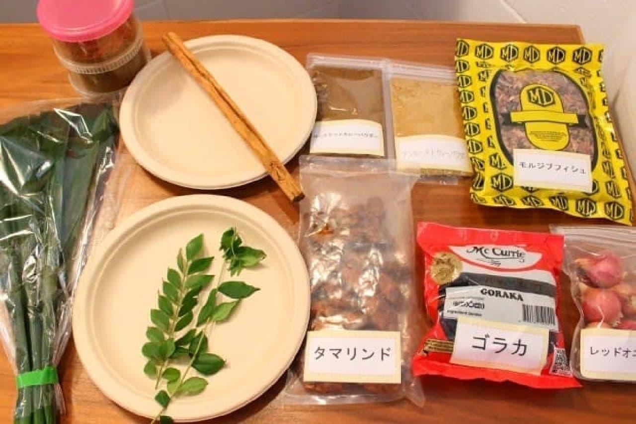 スパイスなど、カレーの材料