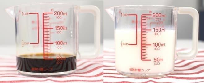 ラテミックスと牛乳の配分