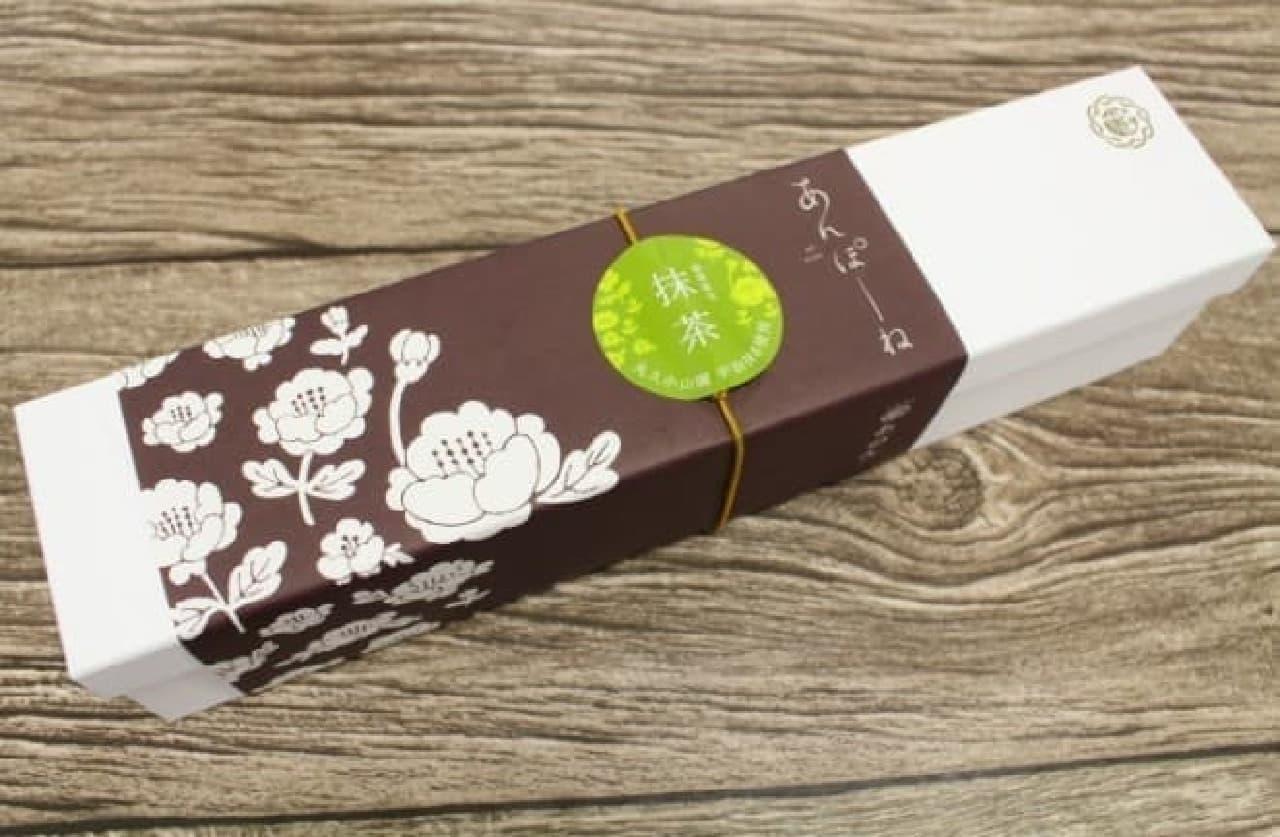 京都祇園あのん「抹茶あんぽーね」