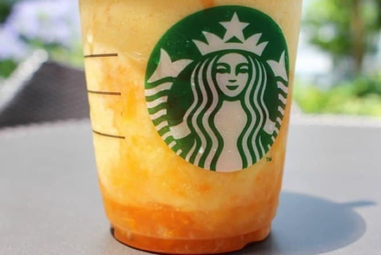 スターバックス「クラッシュ オレンジ フラペチーノ」