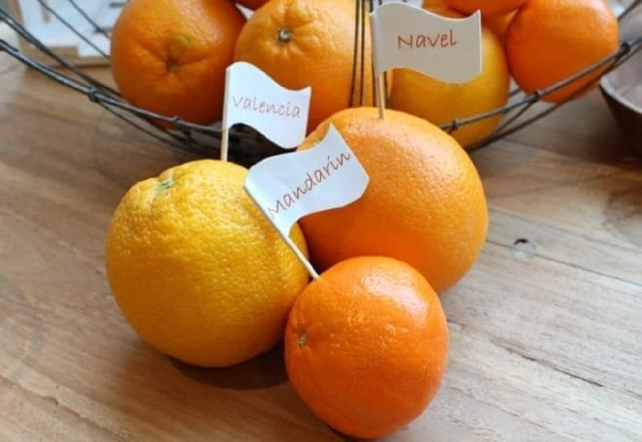 フラペチーノに使われている3種のオレンジ