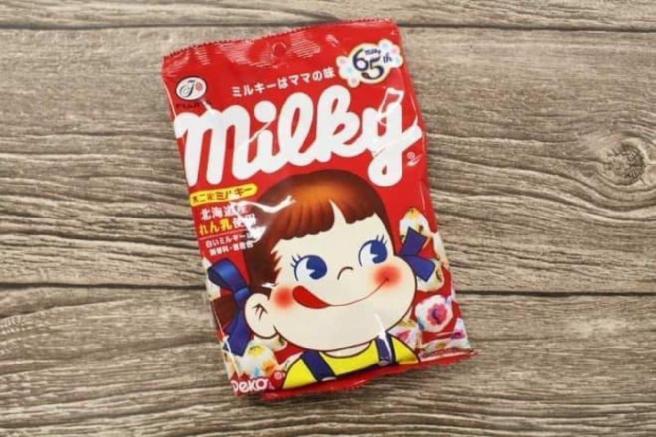 ミルキーキャンディ 袋