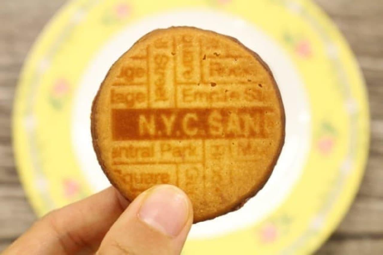 N.Y.C.SAND「N.Y.キャラメルサンド」