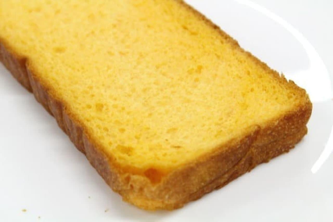 リトルマーメイド 野菜くだものパン(あか)
