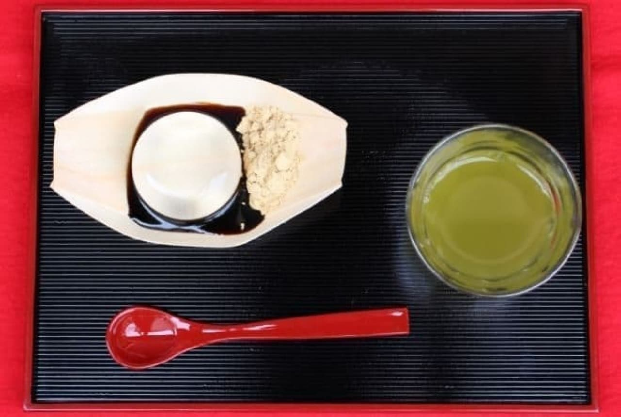 金精軒「水信玄餅」