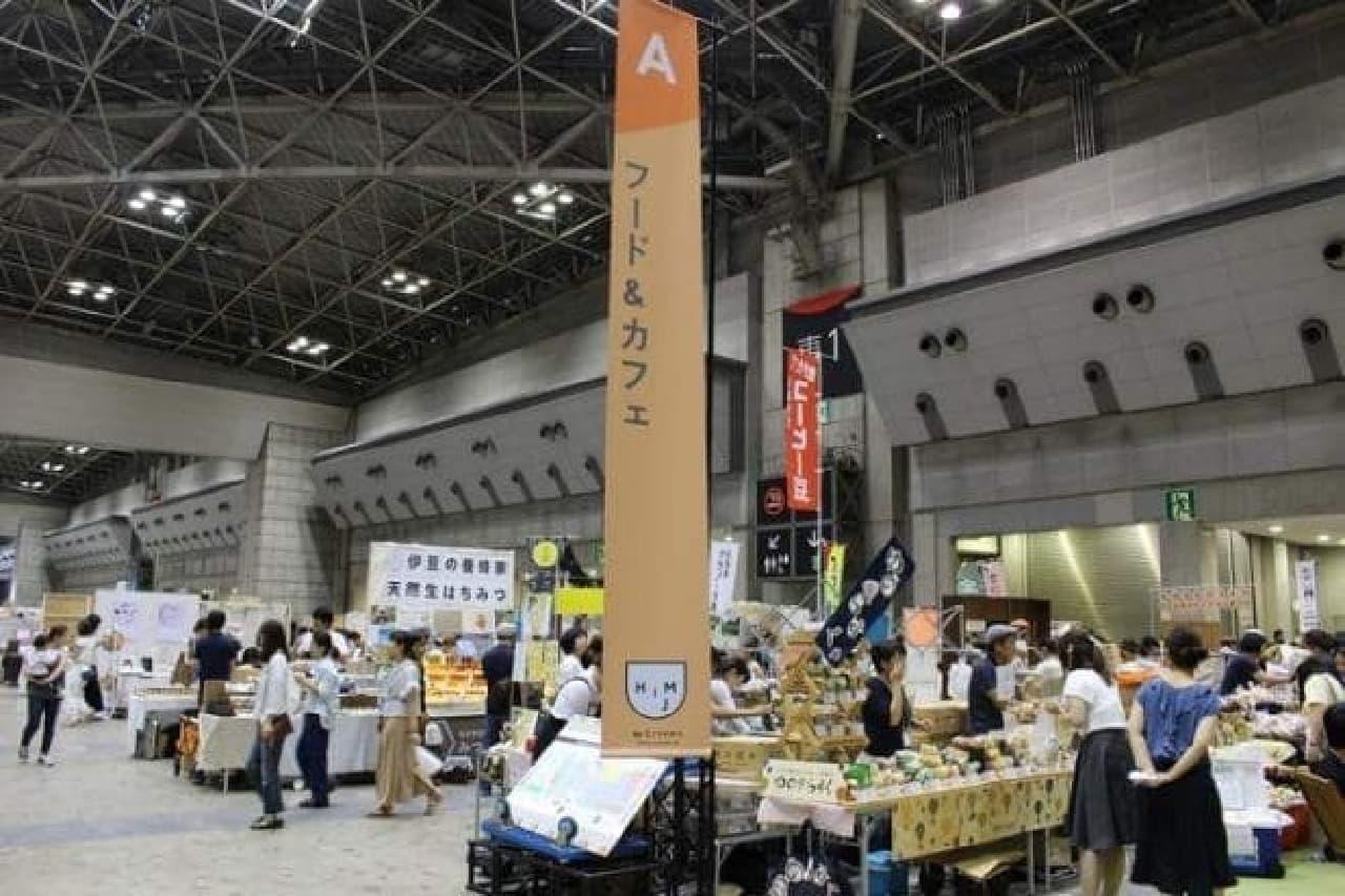 ハンドメイドインジャパンフェス フード&カフェエリア
