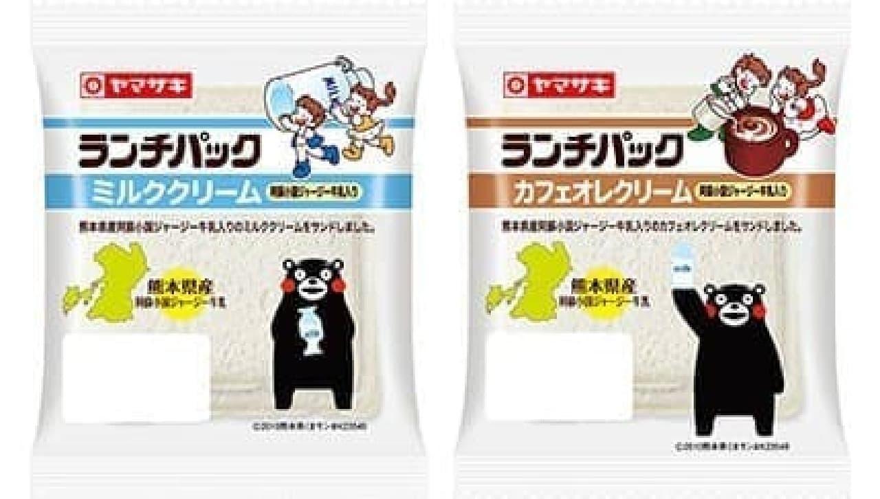 ランチパック ミルククリームとランチパック カフェオレクリーム