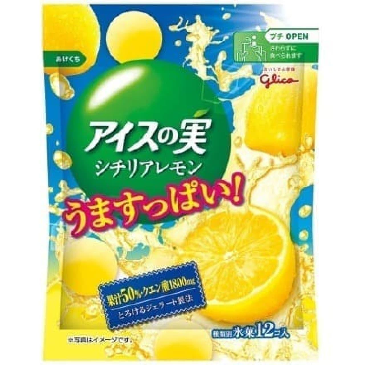 江崎グリコ「アイスの実 うますっぱい!シチリアレモン」