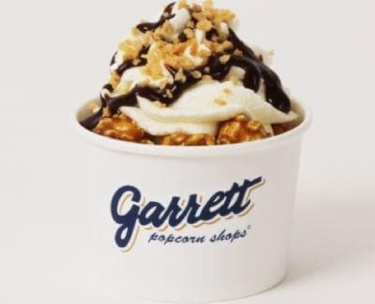 ギャレット ポップコーン「チョコキャラメル ポッフェ」