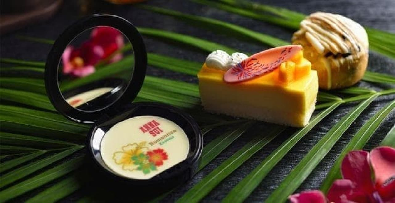 東京マリオットホテル「アナ スイ チョコレートファンデーション」