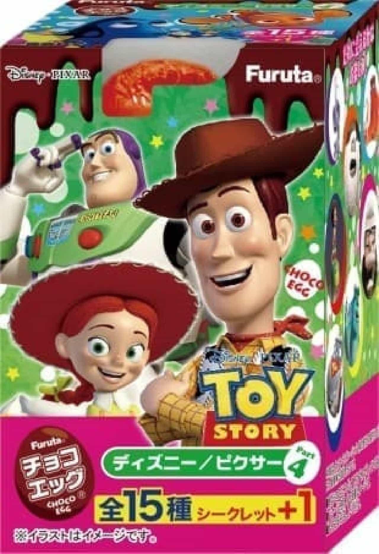 フルタ製菓「チョコエッグ ディズニー/ピクサー第4弾」