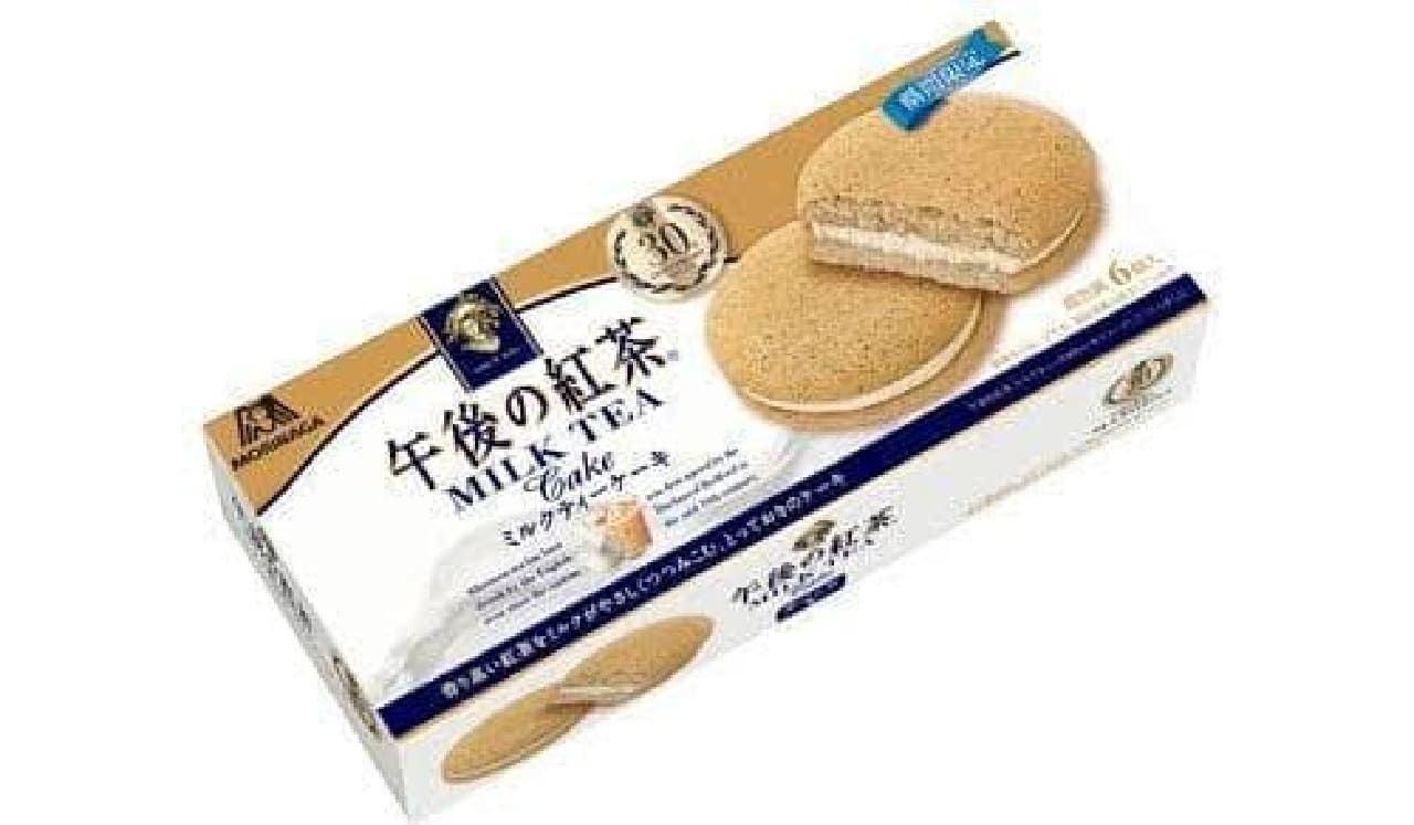 森永製菓「午後の紅茶<ミルクティーケーキ>」