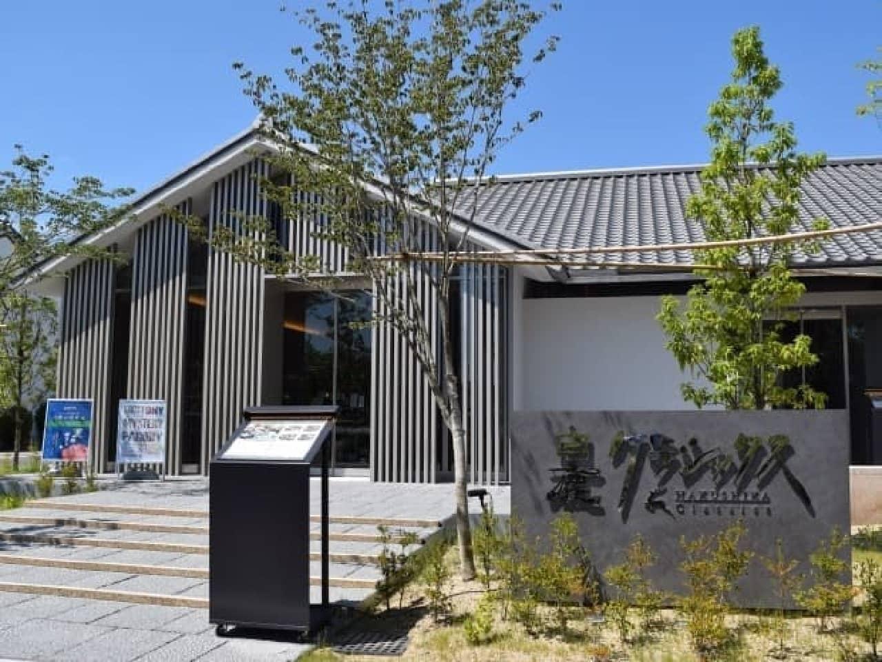 浴衣で楽しむ酒蔵開放~花と日本酒~ 酒蔵夏祭り2016会場、辰馬本家酒造の白鹿クラシックス会場