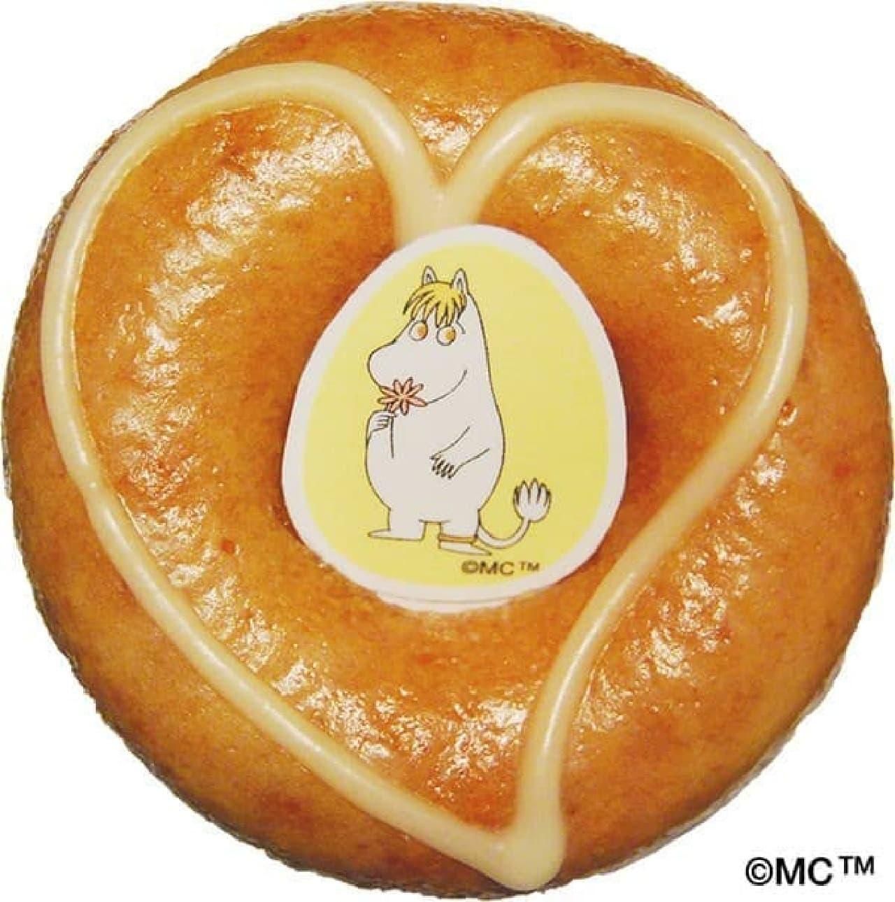 ドーナッツプラント ムーミンドーナッツ キャラメル