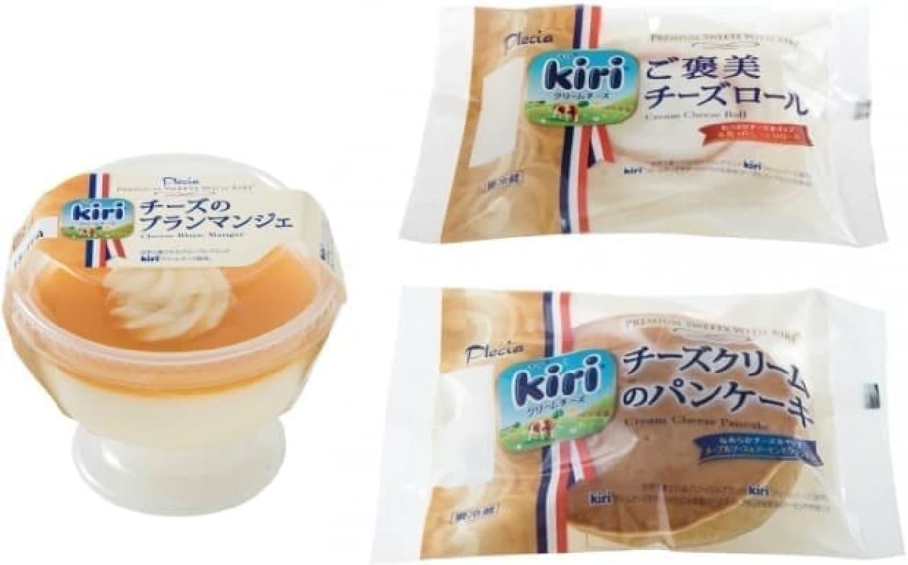 kiri(キリ)クリームチーズを使ったスイーツ3品